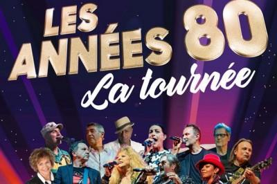 Les Annees 80 A Paris à Paris 15ème