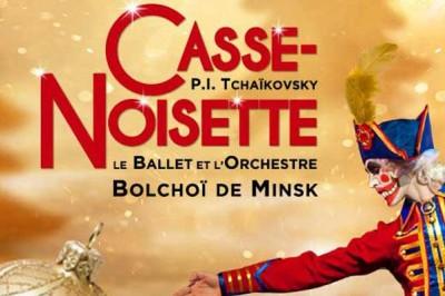 Casse-Noisette - report de novembre à Limoges