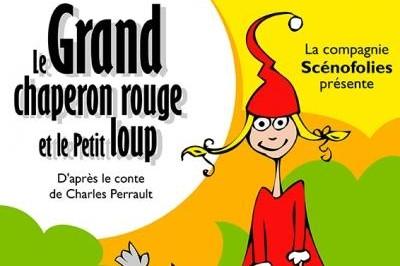 Le Grand Chaperon Rouge à Paris 4ème