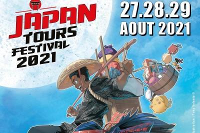 Japan Tours Festival 2021