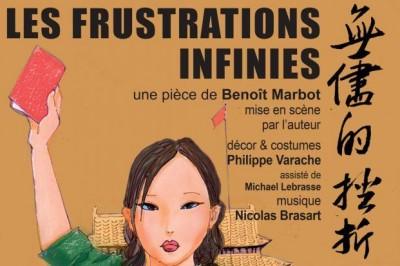Les Frustrations infinies à Paris 6ème