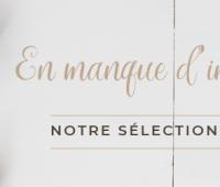 Noël 2017 : Offrez des places pour le Festival de Nîmes 2018!