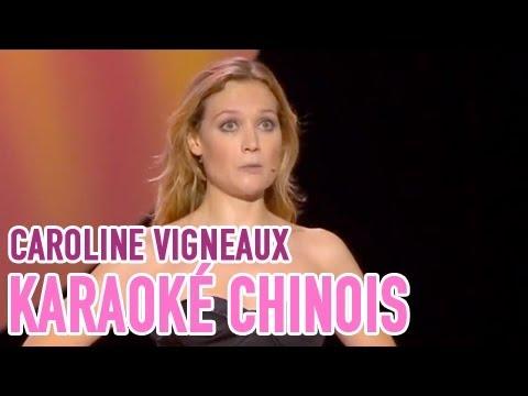 Caroline Vigneaux