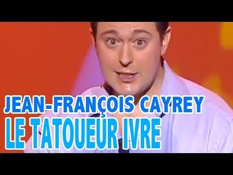 Jean François Cayrey