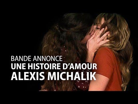 Alexis Michalik