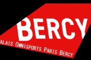 Paris Bercy Palais Omnisports - AccorHotels Arena Paris 12�me
