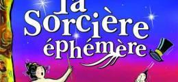 L'Artsc�ne compagnie Bourgoin Jallieu