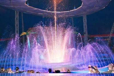 Le Grand Cirque Sur L'eau � Saint Etienne