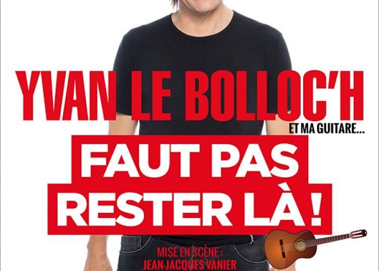 Yvan Le bolloc'h - Orchestre National de France - Jamel Debbouze � La Courneuve